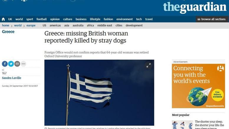 Πρώτο θέμα στη Βρετανία ο θάνατος τουρίστριας στην Ελλάδα από επίθεση σκύλων