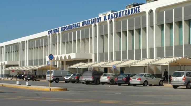 Χωρίς κανένα κόστος για το ελληνικό δημόσιο αναβαθμίζεται το αεροδρόμιο Νίκος Καζαντζάκης