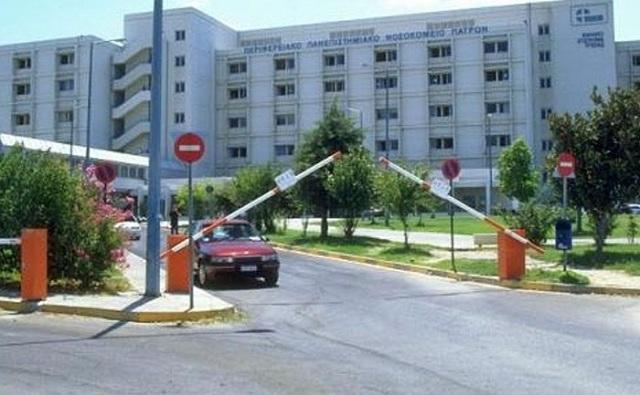 Τραυματίας αιματηρού επεισοδίου «το έσκασε» από το νοσοκομείο φοβούμενος την απέλασή του