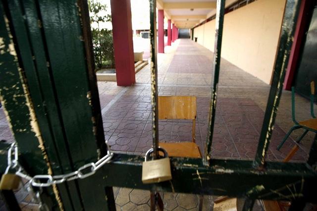 Συνεχίζονται οι καταλήψεις σε σχολεία της Λάρισας