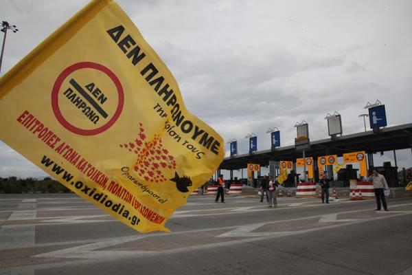 Καλαμάτα: Στη φυλακή γιατί δεν πλήρωσε διόδια και ποινή