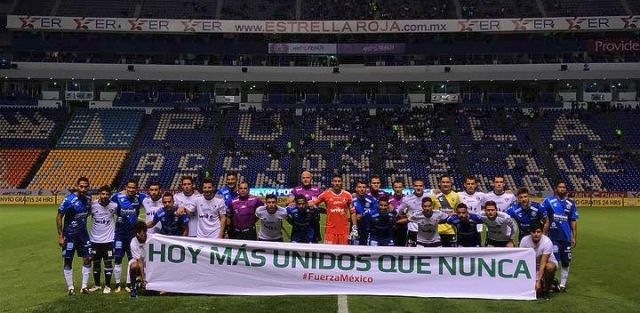 Χωρίς ποδόσφαιρο το Μεξικό, λόγω του καταστροφικού σεισμού