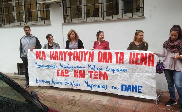 Παραστάσεις διαμαρτυρίας σε Πρωτοβάθμια και Δευτεροβάθμια Εκπαίδευση
