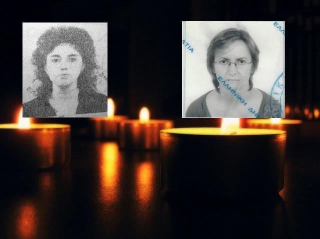 Θλίψη για τον χαμό δύο γυναικών στον Βόλο