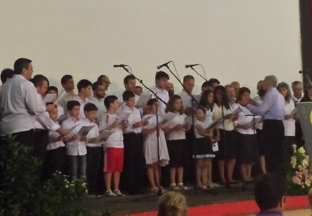 Επίσημη έναρξη της Σχολής Βυζαντινής Mουσικής