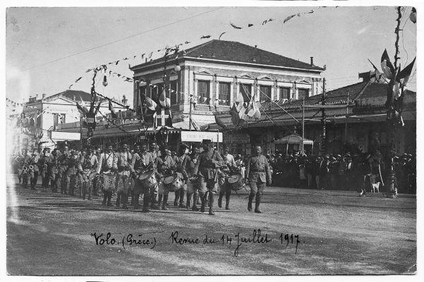 Εταιρεία Θεσσαλικών Ερευνών - Διαθεσσαλικές εκδηλώσεις για το έτος 1917