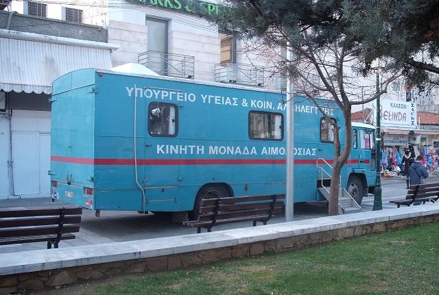 Εθελοντική αιμοδοσία στο Νοσοκομείο από τους εργαζόμενους επισιτισμού- τουρισμού