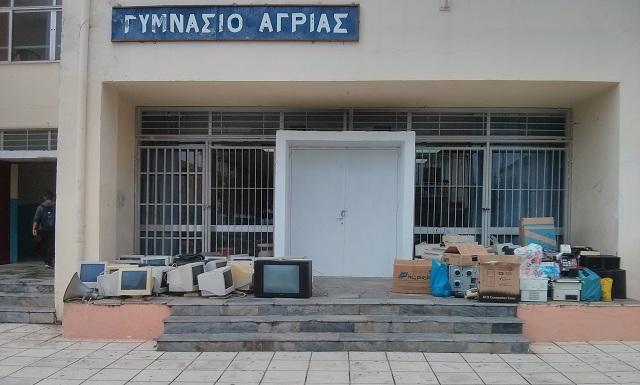 Ανακύκλωσαν 200 αντικείμενα μαθητές του Γυμνασίου Αγριάς