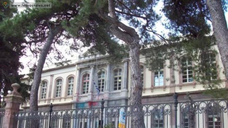 Υπόθεση αλλαγής ταυτότητας φύλου στο Ειρηνοδικείο Μυτιλήνης