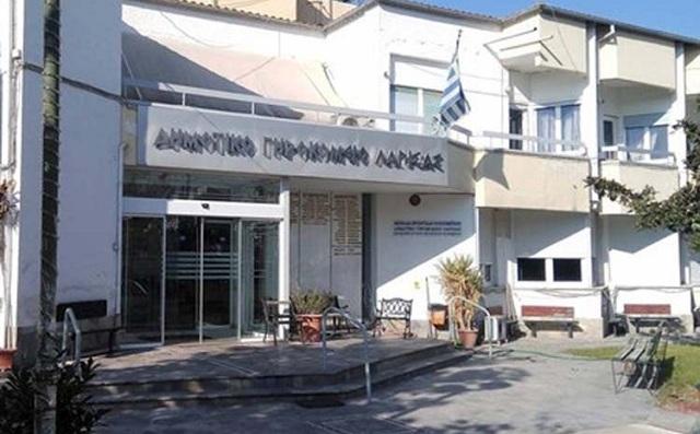 Πουλάει τα «ασημικά» το Δημοτικό Γηροκομείο Λάρισας για να αντεπεξέλθει στα οικονομικά του προβλήματα