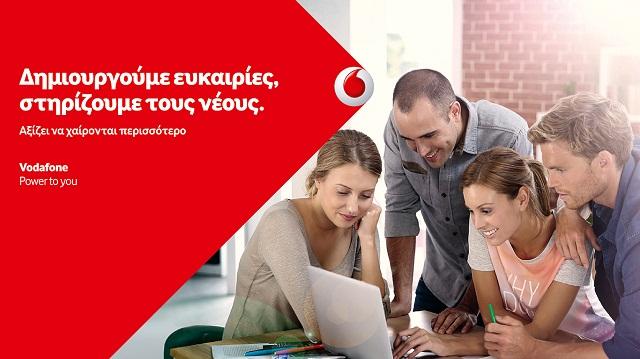 Η Vodafone στηρίζει τους νέους μέσω της πρωτοβουλίας RG Bootcamp 17 του Reload Greece