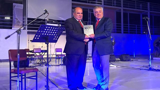 Βράβευση του Προέδρου του Ομίλου ΑΚΜΗ από την UNESCO Πειραιώς και Νήσων