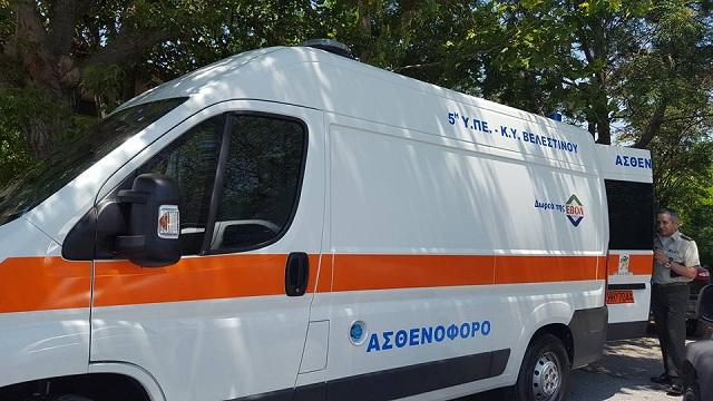 «Δώρον άδωρον» η δωρεά του ασθενοφόρου στο Κ.Υ. Βελεστίνου