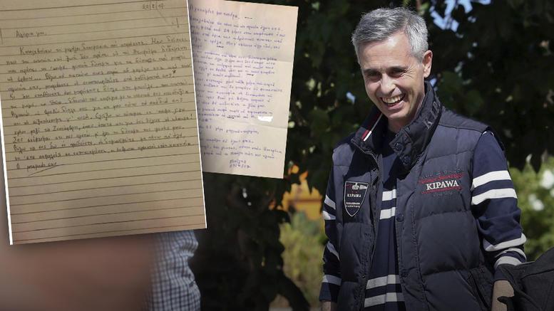 Οι επιστολές Λεμπιδάκη: Έχω φτάσει στα όρια της αντοχής