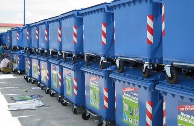 Χαράτσι έως και 500 ευρώ για όσα νοικοκυριά δεν ανακυκλώνουν