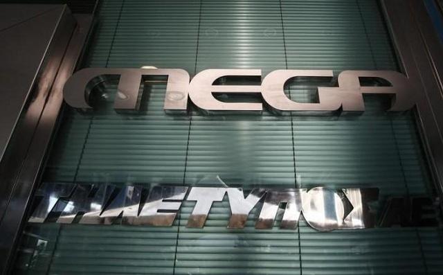 Σταματούν με ασφαλιστικά μέτρα σειρές στο MEGA