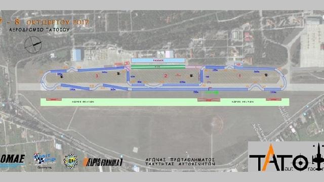Αντίστροφη μέτρηση για τον αγώνα ταχύτητας στο Τατόι