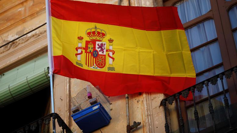 Τελικό αποτέλεσμα: 90,18% υπέρ της ανεξαρτησίας της Καταλονίας