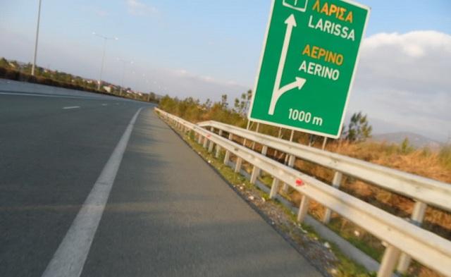 Απαγορεύσεις κυκλοφορίας από τον κόμβο Αερινού έως τον κόμβο Βελεστίνου