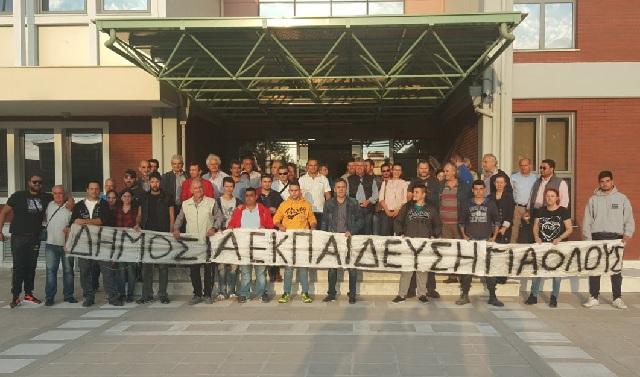 Διαμαρτυρία στο Περιφερειακό Συμβούλιο Θεσσαλίας από μαθητές ΕΠΑΛ και ΕΛΜΕ