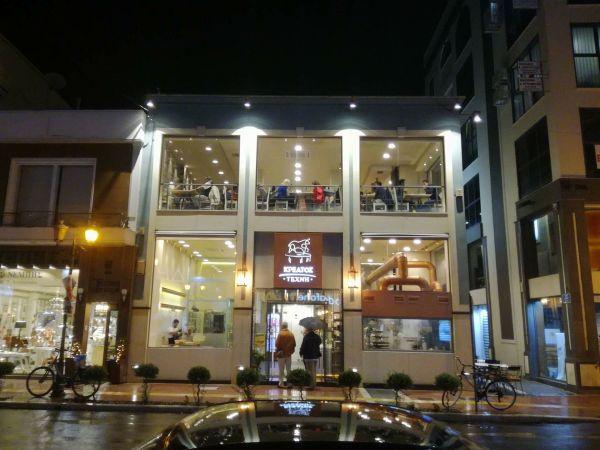 Ενας υπέροχος γευστικός κόσμος στην καρδιά της πόλης