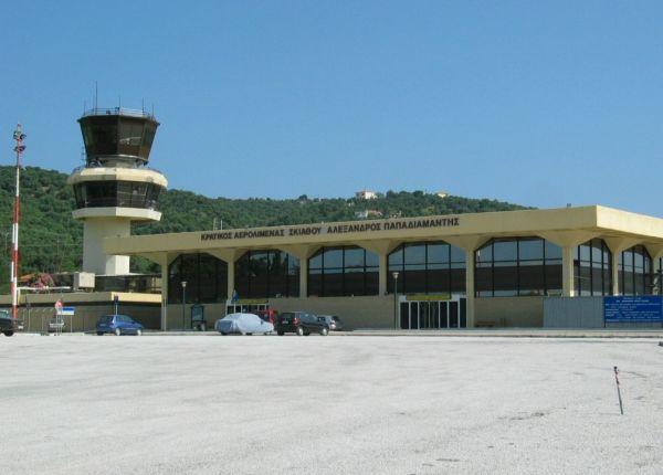 Λίφτιγκ στο αεροδρόμιο Σκιάθου