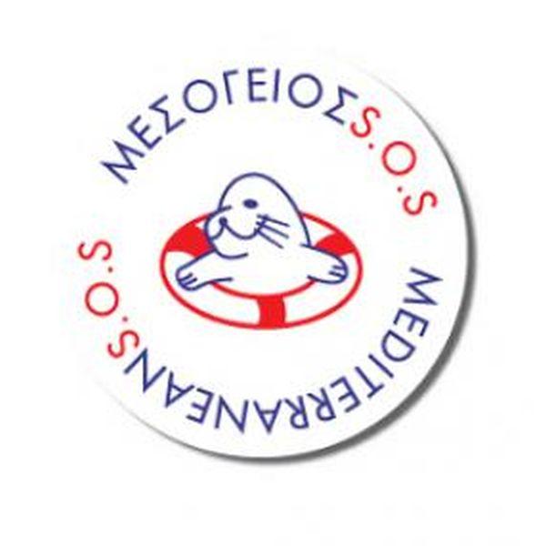 Στελέχη του δικτύου ΜΕΣΟΓΕΙΟΣ SOS στη Σκιάθο