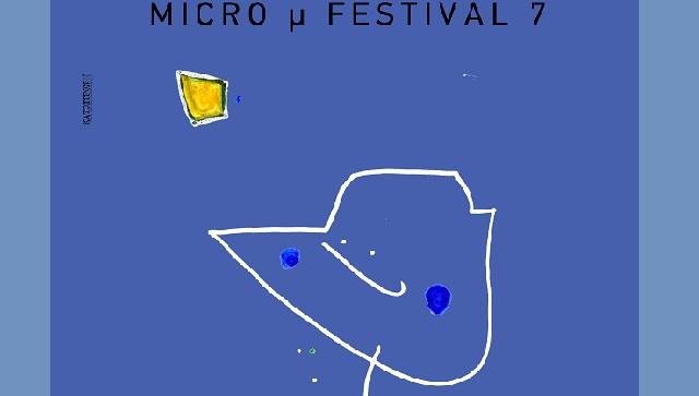 Το Φεστιβάλ MICRO μ στον Βόλο