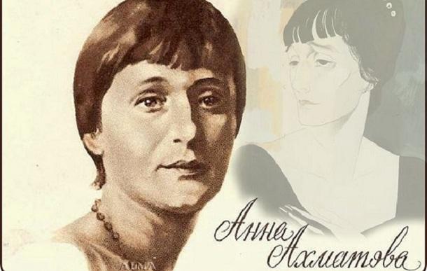 Βραδιά ρωσικής ποίησης και μουσικής