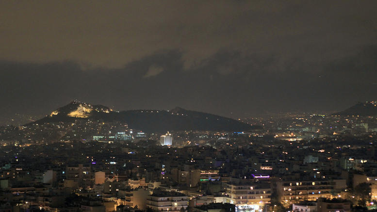 ΕΕΑΕ: Βρέθηκε ραδιενέργεια στην ατμόσφαιρα της Ελλάδας