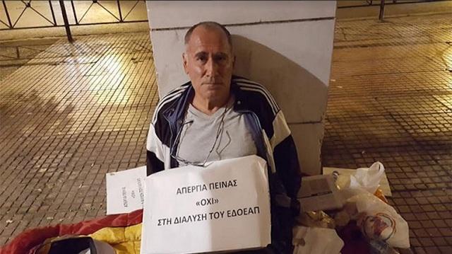 Απεργία πείνας δύο δημοσιογράφων στην ΕΣΗΕΑ για τον ΕΔΟΕΑΠ