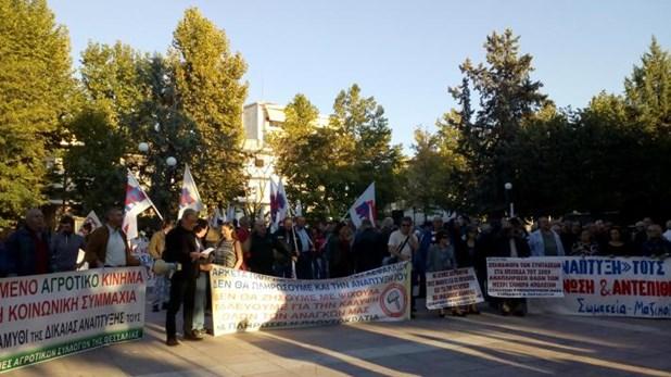 Σε εξέλιξη το πανθεσσαλικό συλλαλητήριο ενάντια στο 4ο Αναπτυξιακό Συνέδριο