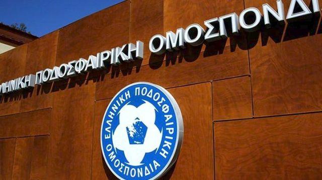 Μειώθηκε η ποινή της ΑΕΚ, με φιλάθλους κόντρα στον ΠΑΟΚ στις 5 Νοεμβρίου