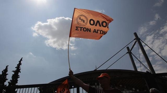 Στάση εργασίας από την ΟΛΜΕ αύριο. Συγκεντρώσεις διαμαρτυρίας για τα ΕΠΑΛ