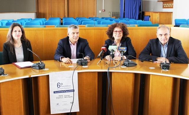 Το 6ο Πανελλήνιο Συνέδριο για τον Αυτισμό στη Λάρισα