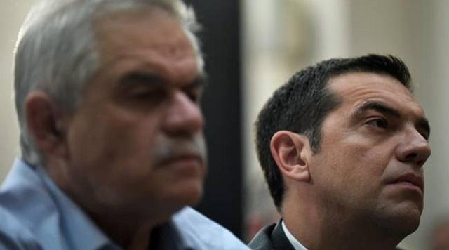 Δολοφονία Ζαφειρόπουλου: Άμεση διαλεύκανση της υπόθεσης ζήτησε ο Τσίπρας από τον Τόσκα