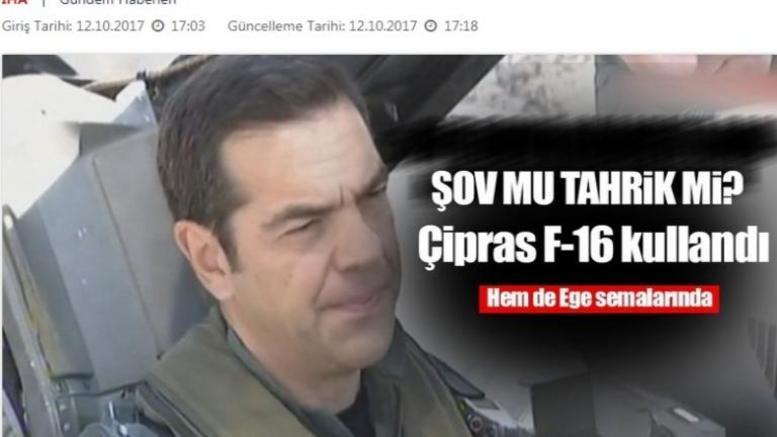 Η πτήση Τσίπρα με το F16 στα τουρκικά μέσα