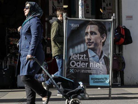 Άνοιξαν οι κάλπες για τις βουλευτικές εκλογές στην Αυστρία