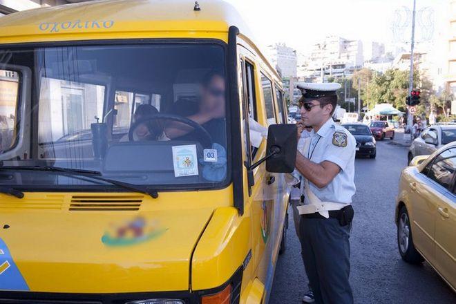 Πάνω από 300 παραβάσεις σε σχολικά λεωφορεία μόνο σε έναν μήνα