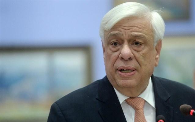Παυλόπουλος: Η Αλβανία υπονομεύει την ενταξιακή της πόρεια