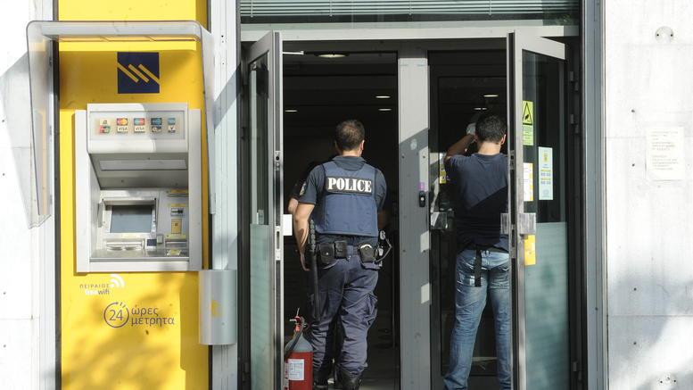 Καταδίωξη και συλλήψεις των ληστών Τράπεζας στο Χαϊδάρι