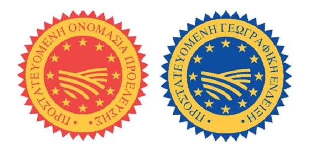 Ενημερωτική συνάντηση στην Περιφέρεια για προϊόντα ΠΟΠ και ΠΓΕ