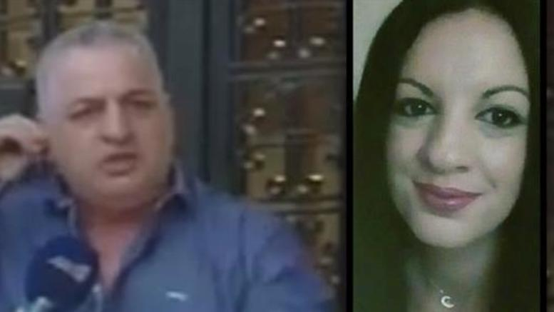 Πατέρας 32χρονης: Ηταν πληρωμένος δολοφόνος [εικόνες]
