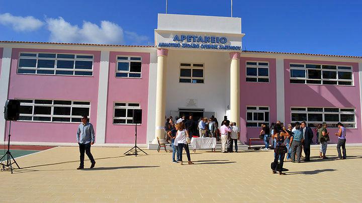 Στο ΣτΕ προσέφυγαν οι υποψήφιοι διευθυντές σχολείων για τον νέο τρόπο επιλογής