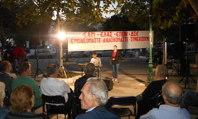 Με επιτυχία οι εκδηλώσεις του ΚΚΕ για την επέτειο απελευθέρωσης του Βόλου
