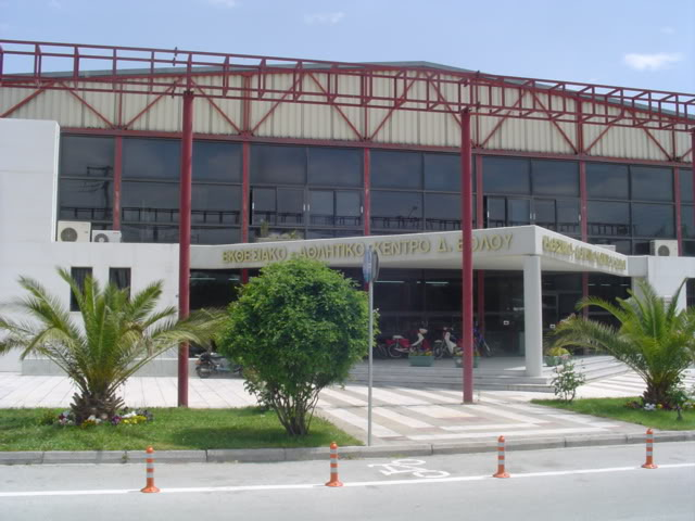 Ξεκινά η ανακατασκευή του Εκθεσιακού –Αθλητικού Κέντρου Βόλου
