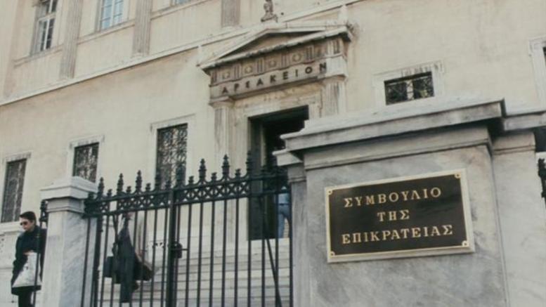 Ο πρόεδρος του ΣτΕ πάγωσε το ΦΕΚ για το πόθεν έσχες των δικαστών