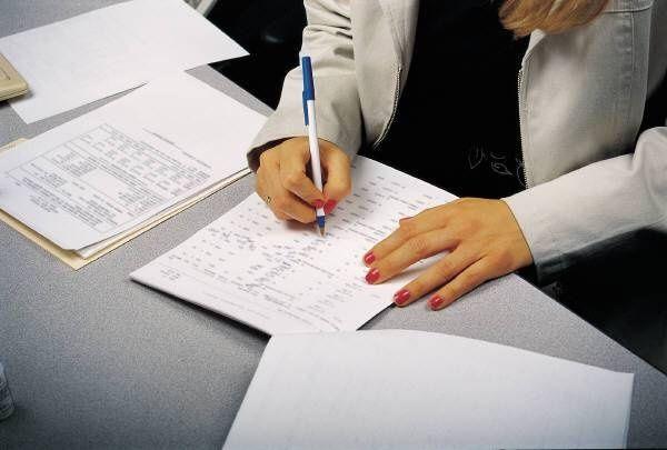 Καταγγελία για συμπλήρωση εγγράφου αξιολόγησης