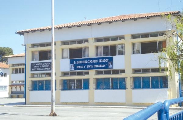 Κλείσιμο όλων των σχολείων για τα κενά αποφάσισαν γονείς στη Σκιάθο