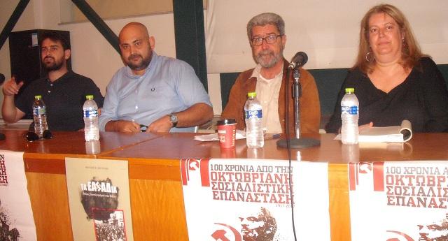 Παρουσιάστηκε το βιβλίο του δημοσιογράφου Θανάση Βογιατζή στο Μεταξουργείο